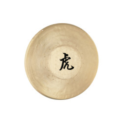 "Meinl Tiger Gong White 13"" TG-13"